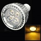GU4CW GU10 4W 340lm 3000K 4-LED Warm White Spotlight Bulb - Silver