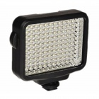 DBK VL-F120 7.2W 6000K 1200Lux 120 LEDs Dimmable Video Light - Black + White