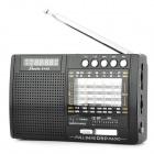 SY SY-X5 Portable 2W DSP Full Band Rechargeable Radio w/ TF / USB / 3.5mm Jack - Black (3 x AA)
