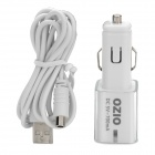 Zoio EB22 Compact USB Car Charger w/ Built-in LED Indicator + Adapter Set for Cellphones - White