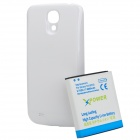 Thicken 3.7 5800mAh Li-ion Battery + Protective Plastic Back Case for Samsung i9500 - White