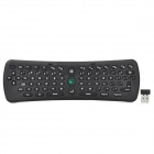 USK-90-RF 2-in-1 78-Keys Wireless 2.4GHz Air Mouse + Keyboard - Black (3 x AAA)
