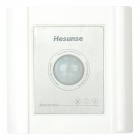 Hesunse IR Human Body Sensor Automatic Lamp Switch - White + Silver