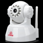 KARE Wireless Wi-Fi P/T  Seveillance Security IP Camera w/ 11-IR LED / IR Cut - White