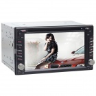 "Joyous J-2612MX 6.2"" Touch Car DVD Player w/ GPS Navigator, Bluetooth, Radio, Steering Wheel Control"