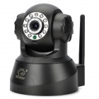 "Free DDNS EYE SIGHT ES-IP609IW P2P 1/4"" CMOS 0.3 MP Pan Tilt IP Camera w/ 10-IR LED - Black"
