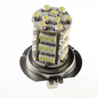 GCD 8006 H7 4W 280Im 6500K 54- 3528 SMD White Light Car Headlamp - White + Silver + Yellow (12V)