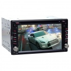"Joyous J-2612MX 6.2"" Two Din Car Recorder Radio w/ GPS Navigation, Analog TV, IPOD, Bluetooth, AUX"