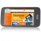 "S4 Android 4.0 GSM Bar Phone w/ 4.5"" Capacitive Screen, Quad-Band and Wi-Fi - Grey"