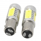 1157-7.5W 1157 500lm 7.5W 6500K 5-LED White Light Car Brake Lamp - Silver + Yellow (12~24V / Pair)