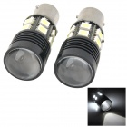 1156-TJHF 1156 CREE 9W 500lm 6500K White Light Car Signal Lamp - Silver + Yellow + Black (2 PCS)