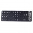 Matte 48-Key Turkish Keyboard Sticker - White On Black Background