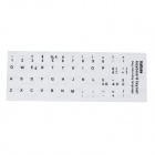 Matte 48-Key Italiano Keyboard Sticker - Black On White Background