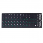 Matte 48-Key Russian Keyboard Sticker - Green On Black Background