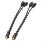 3.5mm Female to Dual Male Car Audio Split Y-Cable - Black (20 CM)