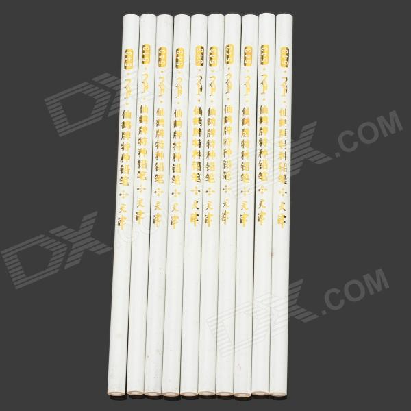 HB White Cartridge Pencil Nail Art Decoration Tool - White + Golden (10PCS) pencil soft safe non toxic standard pencils hb 2b 4b painting professional office school drawing sketching best quality