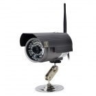 "Free DDNS EYE SIGHT ES-IP917W P2P Water Resistant 1/4"" CMOS 1.0 MP IP Camera w/ 48-IR LED"