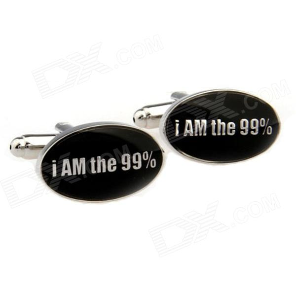 Unique Oval Shaped White Steel Paint Men's Cufflinks - Silver + Black (Pair)