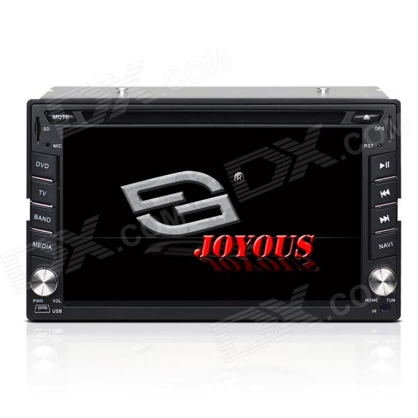 chinese gadget - Cool Joyous J-2612M Din Car DVD Player w/ GPS