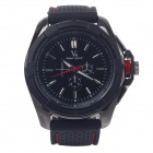 Super Speed V0150 Fashion Men's Analog Quartz Wrist Watch - Black + White + Red (1 x LR626)