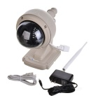 VSTARCAM C7833WIP-X4 720P 1.0MP PTZ Wireless IP Camera - Grey