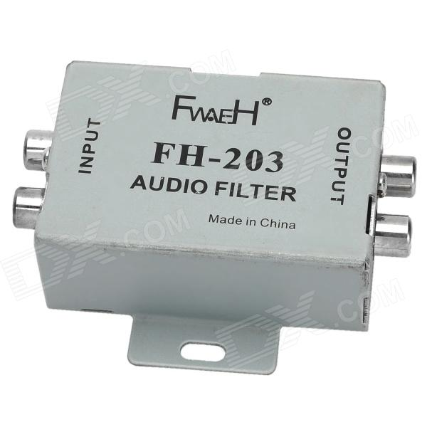 FH203 Car Vehicle Verstärkerrauschen Audio Filter - Silver Grey