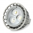 GU5.3 3W 210lm 6500K  3-LED White Light Spotlight - Grey