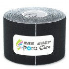 Sport Care Elastic Bandage Sports Tape Muscle Patch - Black