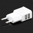 Lidu Dual USB EU Plug Power Adapter - White