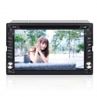 Joyous J-2612MX 6.2 Inch Two Din Radio w/ DVD,GPS, ISDB-T, IPOD, Bluetooth, AUX, USB / SD