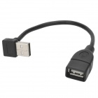 CY U2-083 USB 2.0 A Angle Male to Female Extension Cable (20cm)