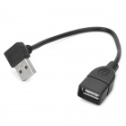 CY U2-084 90 Degree USB 2.0 Male to USB Female Extender Cable - Black (20cm)