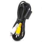Stereo 2.5mm to 2 x RCA Male to Male AV Cable for PC / MP4 - Black + Yellow + White