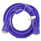 VGA 3+6 Male to Male High Definition Cable - Purple (5m)