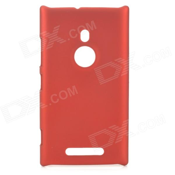 все цены на Protective Hard PC Back Case for Nokia Lumia 925 - Red онлайн