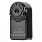 CX-06 Rechargeable Anti-Lost GSM / GPRS Positioning Tracker MMS Alarm w/ Camera - Black