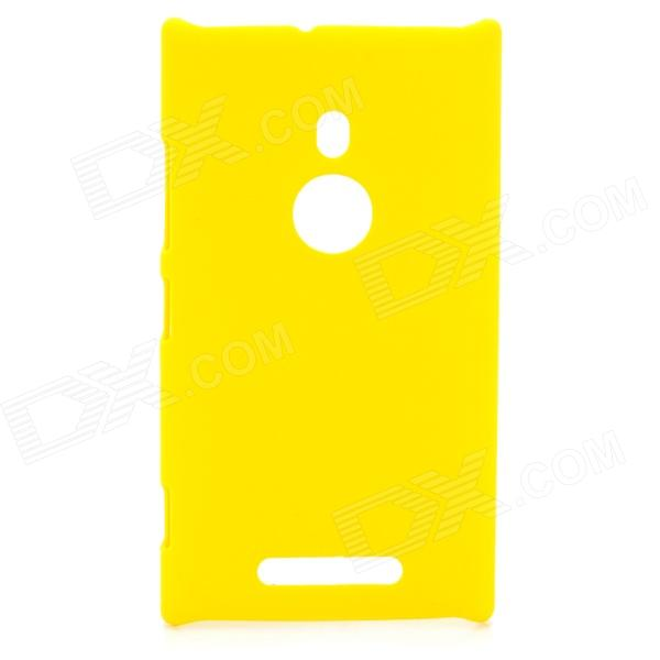 все цены на Protective Hard PC Back Case for Nokia Lumia 925 - Yellow онлайн