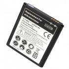 Replacement 3.7V 2300mAh Battery for Samsung Galaxy Express i8730 - Black