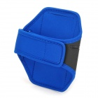 Sports Stylish Gym Armband Case for LG Nexus E960 / E970 Optimus G - Blue + Black