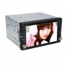 "Joyous J-2612MX 6.2"" Touch Screen Double Din Car Radio w/ DVD, GPS, Analog TV, Bluetooth, AUX"