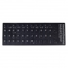 Matte 48-Key Keyboard Sticker - White + Black (Swedish)