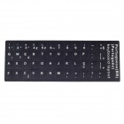 Matte 48-Key Keyboard Sticker - White + Black (Portuguese)