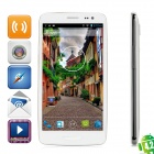 "iNew i3000 Quad-Core Android 4.2 WCDMA Bar Phone w/ 5.0"" IPS, GPS and Wi-Fi - White (16GB)"