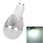 GU10 3W 270lm 6500K 3-LED White Light Dimmable Bulb - Silver + White (220V)