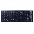 Matte 48-Key Keyboard Sticker - White + Black (Dutch)