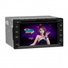 "Joyous J-2615MX 6.2"" Touch Screen Car Radio DVD Player w/ DVB-T, GPS, Radio, RDS, Bluetooth, AUX"