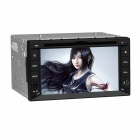 "Joyous J-2615MX 6.2"" Touch Screen Wi-Fi / 3G Car Radio w/ GPS, Bluetooth, DVD, AUX, USB / SD - Black"