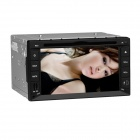 "Freudige J-2615MX 6.2 ""Touch Screen Auto-DVD-Spieler w / GPS, Analog TV, FM / AM Radio, Bluetooth, AUX"