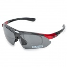ESDY 0089AC Outdoor Cycling Polarized UV Protection Goggles Sunglasses w/ Replacement Lenses