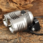 LZZ-KR2 2 x CREE XM-L U2 1500lm 5-Mode White Bicycle Light - Grey (4 x 18650)